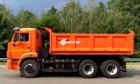 Самосвал КамАЗ 65115-6059-48(A5)